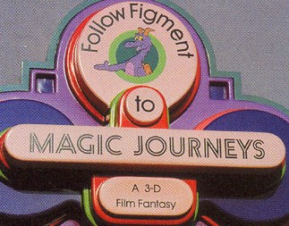 Magic Journeys Theater